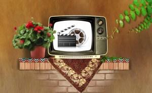 آخر هفته چه فیلمهایی از رسانه ملی پخش میشود؟