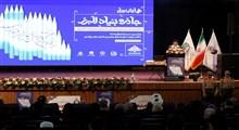 در همایش دانشآموزی پنجاه و هفتمین جایزه البرز: وقف علم موجب بالندگی کشور میشود