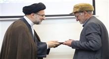 ابلاغ احکام انتصاب ۲۷ امین موقوفات شاخص پنج استان کشور