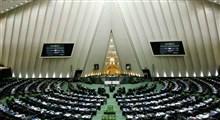 مغرضان، مجلس را سانسور میکنند