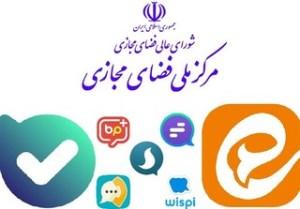 کانال های معروف فرهنگی در پیام رسان های داخلی بله، ایتا، سروش و گپ