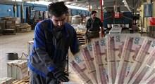 نماینده کارگران در شورای عالی کار: مصوبه دستمزد مورد تأیید ما نیست