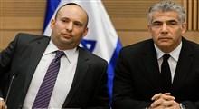 پایان حیات سیاسی نتانیاهو