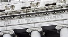 اعتراف بانک مرکزی آمریکا به گرفتاریهای اقتصاد این کشور