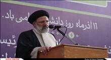 حضور آیت الله رئیسی در مراسم روز دانشجو و اعلام آزادی آخرین دانشجوی بازداشتی حوادث آبان 98