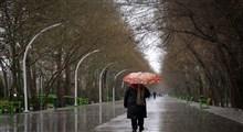 آغاز بارشها از فردا / تهران سردتر میشود