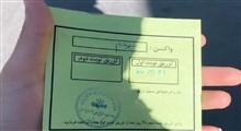 جنجال واکسیناسیون کارکنان صداوسیما/ ۵ هزار بیمار نادر در انتظار واکسن کرونا