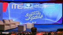 آغاز به کار نمایشگاه تراکنش ایران با حضور وزیر اقتصاد