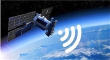 اینترنت ماهوارهای پاییز میآید/ آیا اینترنت ماهوارهای استارلینک به ایران میآید؟