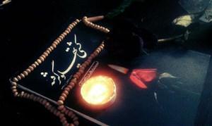 ماجرای به آتش کشیدن خانه علی(ع) و جراحت حضرت زهرا(س) به روایت سید مهدی شجاعی