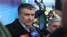 وزیر راه: اگر لازم باشد جعبه سیاه هواپیمای اوکراینی به کشور ثالث ارسال میشود