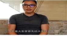 ماجرای بازداشت یک چینی به اتهام انتشار تصاویر خصوصی دختران ایرانی
