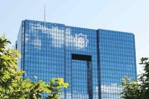 هشدار بانک مرکزی به معامله گران رمزارزها/ پیگرد قانونی متخلفان