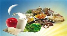 تعادل و تنوع تغذیه روزمره در ماه رمضان