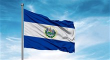 بیتکوین، پول رسمی السالوادور شد