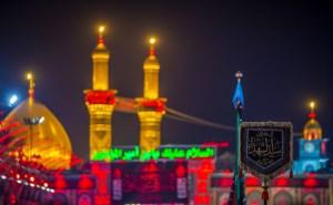 کربلا از پذیرش زائر در روز عرفه و عید قربان معذور است