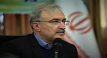وزیر بهداشت: جمهوری اسلامی در اوج تحریمها علیه ایران بحران کرونا را مدیریت کرد