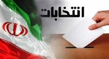 ثبتنام «واعظ جوادی» و «احمد مازنی» در انتخابات مجلس