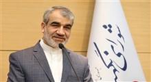 صحت انتخابات در ۱۳۴ حوزه انتخابیه از سوی شورای نگهبان تأیید شد