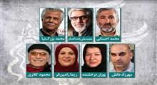 اعلام اسامی داوران بخش سودای سیمرغ سی و هفتمین جشنواره فجر