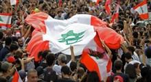 پسلرزههای انفجار بیروت/ همه اعضای هیئت دولت لبنان استعفا کردند