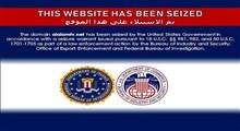 حمله آمریکا به آزادی بیان/ آمریکا دامنه چند وبسایت وابسته به ایران را «توقیف کرد»
