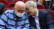 جزئیات دهمین دادگاه اکبر طبری و ۲۱ متهم دیگر