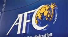 باشگاه تیمهای شرکت کننده در لیگ قهرمانان آسیا درباره تصمیم اخیر AFC چه گفتند؟