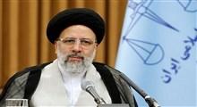 حجت الاسلام رئیسی: پرونده های معوقه باید سریعتر تعیین تکلیف شوند