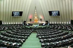 اولویتهای مجلس یازدهم شورای اسلامی بر اساس بیانیه گام دوم انقلاب(بخش اول)
