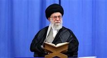 محفل انس با قرآن با حضور رهبر انقلاب از طریق ارتباط تصویری برگزار خواهد شد