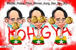 کاریکاتور جنایات علیه مسلمانان میانمار در سایه جایزه صلح نوبل!