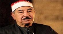 قاری سرشناس مصری «استاد محمد محمود طبلاوی» درگذشت + زندگی نامه و 5 تلاوت برتر