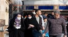 کرونا در ایران| فوت ۱۶۸ بیمار کرونایی در شبانه روز گذشته