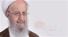 پاسخ علمی آیت الله مکارم شیرازی به یک شبهه مطرح شده در فضای مجازی