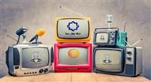 جدول زمانی برنامههای درسی ۶ خرداد شبکههای چهار و آموزش
