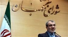 سخنگو شورای نگهبان: نباید کمکاریها را با حکم حکومتی جبران کنیم / اینها آخرین راهکار برونرفت از یک بنبستاست