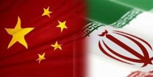 آغاز مبادلات بانکی و پولی بین ایران و چین از امروز