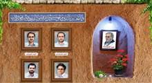 درس های ایران از یک ترور