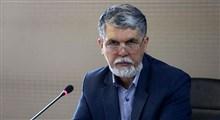درخواست رفع معافیت مالیاتی هنرمندان، با درآمد بالا، از وزیر اقتصاد توسط وزیر ارشاد