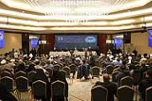 سی و سومین کنفرانس بینالمللی وحدت اسلامی با صدور بیانیهای به کار خود پایان داد