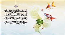 پیام تبریک راسخون به مناسبت سال «جهش تولید»