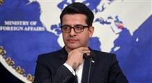 واکنش سخنگوی وزات خارجه به توافق خیالی ترامپ با ایران