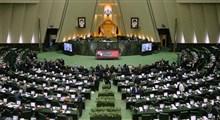 آخرین وضعیت کرونا در بین نمایندگان مجلس شورای اسلامی