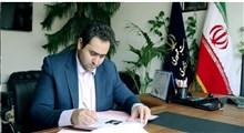 داماد رئیس جمهور عضو هیات علمی شد+ واکنش ها