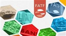 چرا ایران به لیست سیاه FATF افزوده شد؟
