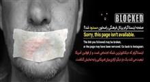 صفحه اینستاگرام پرتال فرهنگی راسخون مسدود شد!