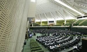 نمایندگان مجلس با کلیات طرح الزام دولت به تعیین سرفصل جنایات آمریکا در کتب درسی موافقت کردند