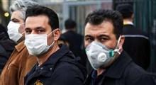 رکوردشکنی دوباره فوتی های کرونا در کشور / فوت ۲۳۵ نفر طی 24 ساعت گذشته