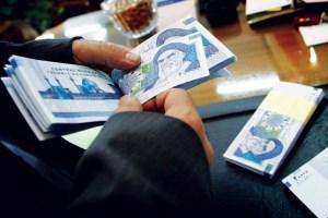 تراکنشهای بانکی افراد، ملاک حذف یارانه است